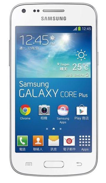 whatsapp for samsung e2222 free download
